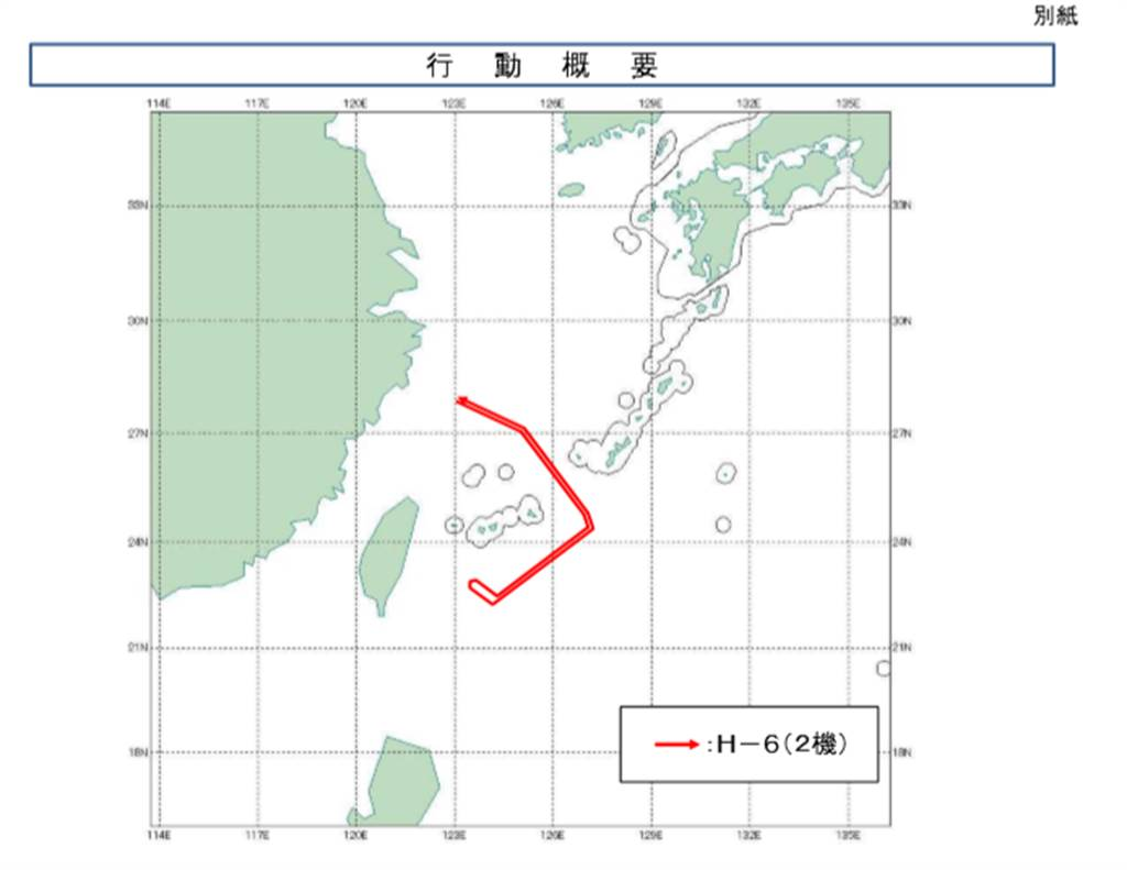 日本公告共軍轟6轟炸機飛行航跡圖。(取自日本統合幕僚監部)