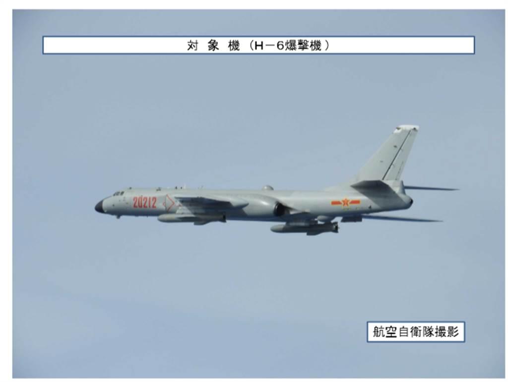 共軍轟6轟炸機。(取自日本統合幕僚監部)