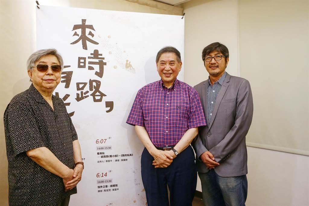 白先勇(中)與出版《台北人》的爾雅出版社創辦人隱地(左)、出版《孽子》的允晨文化總編輯廖志峰(右)在紀州庵文學森林的講座中,暢談兩本書的出版點滴。(鄧博仁攝)