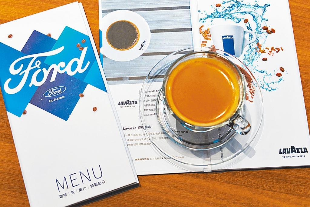 福特六和汽車在全台通路導入高檔咖啡Lavazza,以超越顧客期待的服務,為品牌形象加分。圖/業者提供