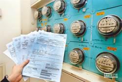 下午電費貴10倍!最好晚上洗衣?台電答案驚人