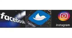 「拒絕以仇恨換取獲利」 臉書遭百家企業抵制股價受挫