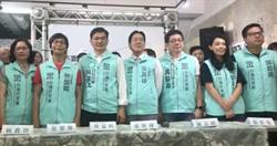 吳益政競總成立高喊「市民覺醒」 民眾黨立委出席力挺