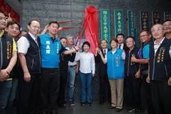 打造學童科技力 台中科丁學堂揭牌