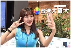 來這招!台灣大5G搶快 6/30開台