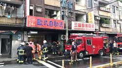 五股民宅起火燃燒 警消清火場驚見1人無呼吸心跳