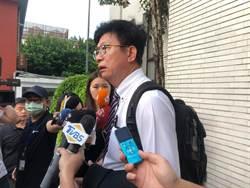 藍委佔領議場要求撤換陳菊 綠委:為了高雄選舉