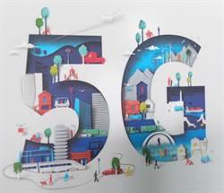 台灣大投震撼彈 6月30日5G開台