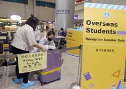 第2批4境外生入境 遺憾未能參加畢業典禮