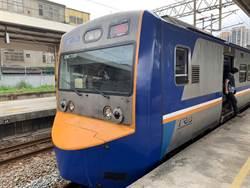 台鐵死傷事故 談文-大山雙向列車延誤