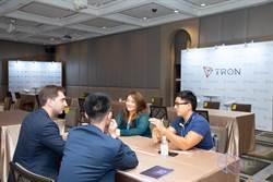 區塊鏈虛擬高峰會 7月15日登場