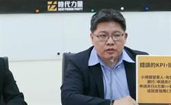 邱顯智:時力不會加入佔領立院 尚未決定是否支持陳菊