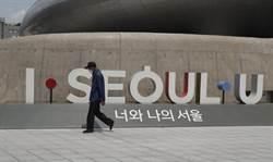 川普欲邀南韓加入G7 日本表明反對