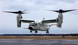 美國海軍收到首架CMV-22B傾轉旋運輸機