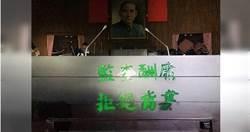 「國民黨不是來吹冷氣」 江啟臣:勿扭曲正義的行動