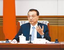 李克強:加強支持融資 紓解外貿企業資金流動困難