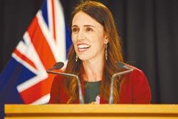 紐西蘭總理聲勢漲