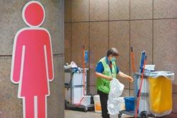 各縣市防疫不鬆懈 全台公廁加強消毒
