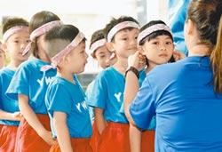 他山之石 日本推免費幼兒園