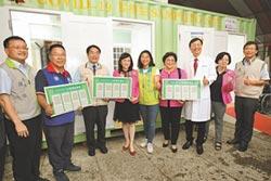 台南首創貨櫃採檢站減輕第一線檢疫人員負擔