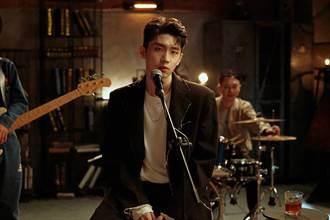 曹楊與另一半交往6年卻〈走散〉 拍MV藉酒不裝瘋