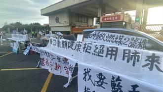 抗議中火啟動2號燃煤機組 市議會國民黨市議員靜坐抗議