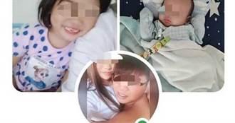 台南3歲女童雙腳燙傷潰爛 22歲狠母遭起底有3段婚姻4名子女