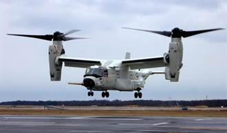 美軍新一代航艦運輸機CMV-22B 首次降落航空母艦