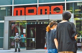 假冒MOMO客服 192人被騙近3千萬