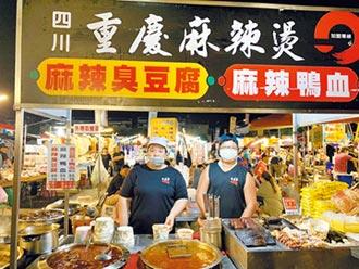 台中購物節 票選夜市美食