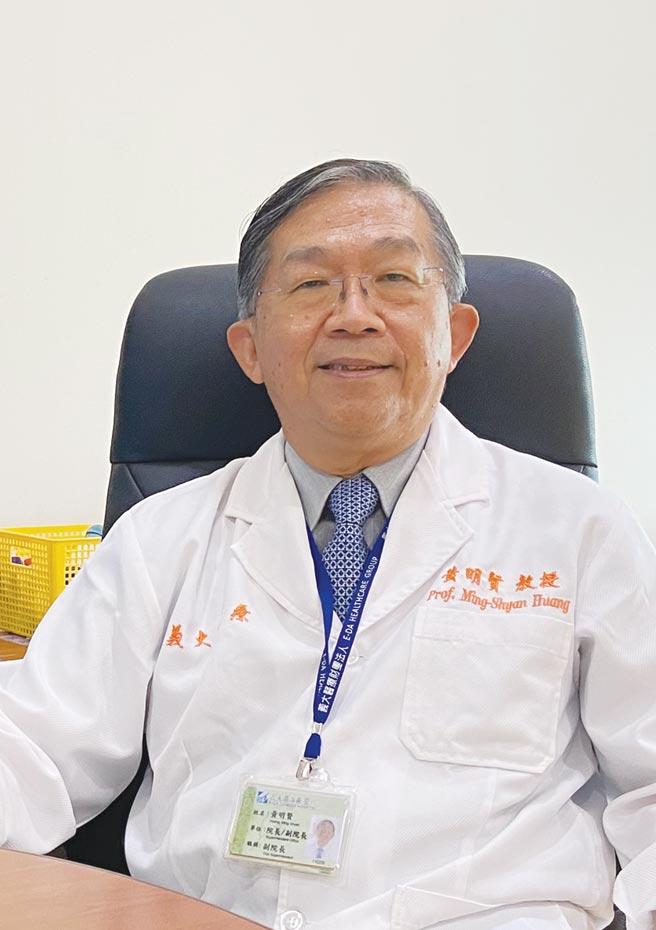 義大癌治療醫院副院長黃明賢。