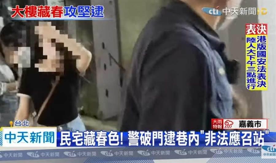 萬華警方5月底在轄區內掃黃,查獲外籍兵團應召站。(截自中天新聞畫面)