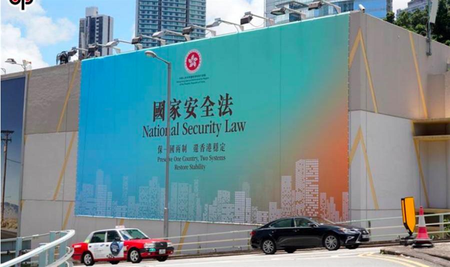 圖為香港紅棉路美國駐港澳總領事館對面一棟建築物外牆,於6月11日懸掛支持國安立法的巨幅廣告。(中新社)