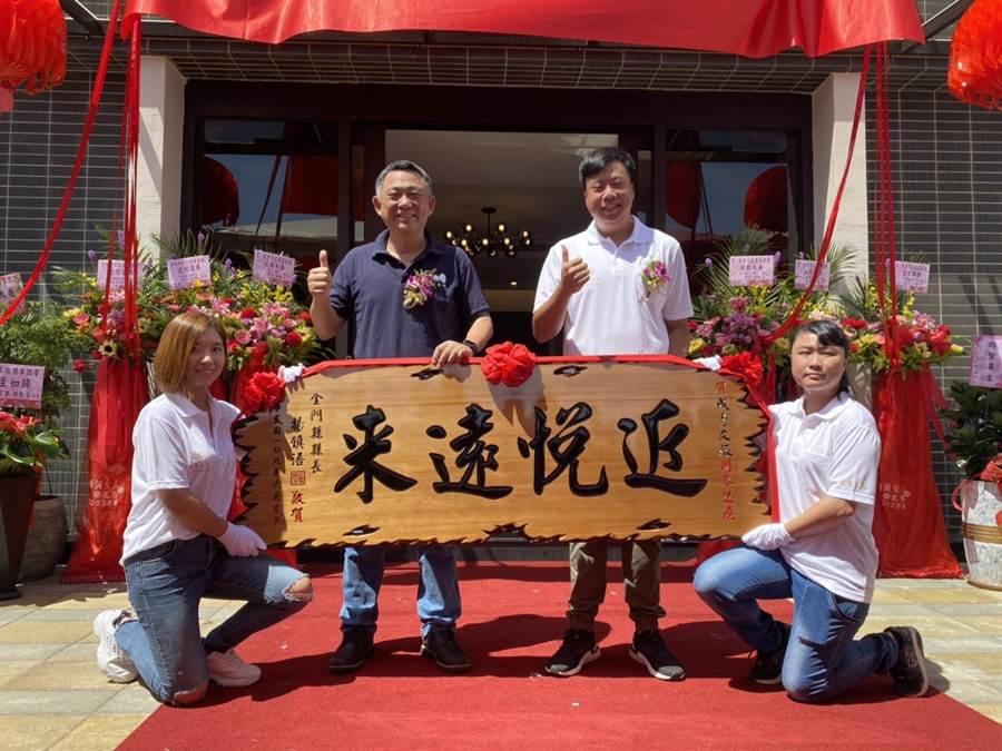 楊鎮浯縣長(左)期待優質旅店為離島旅遊帶來更多觀光客。(業者提供)