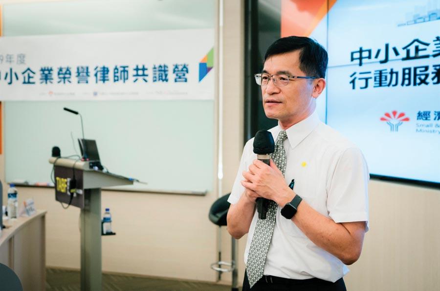 經濟部中小企業處處長何晉滄致詞。圖/經濟部中小企業處提供