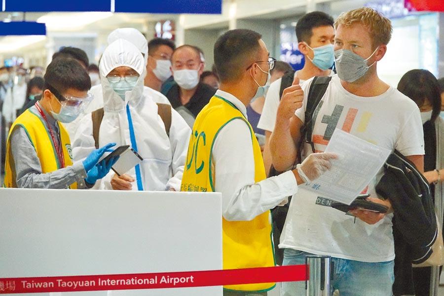 歐盟7月1日起重開邊境,第一波准許入境安全國家名單,台灣與美國不在其中。圖為桃機入境旅客依規定接受檢疫官審查入境資料。(本報資料照片)