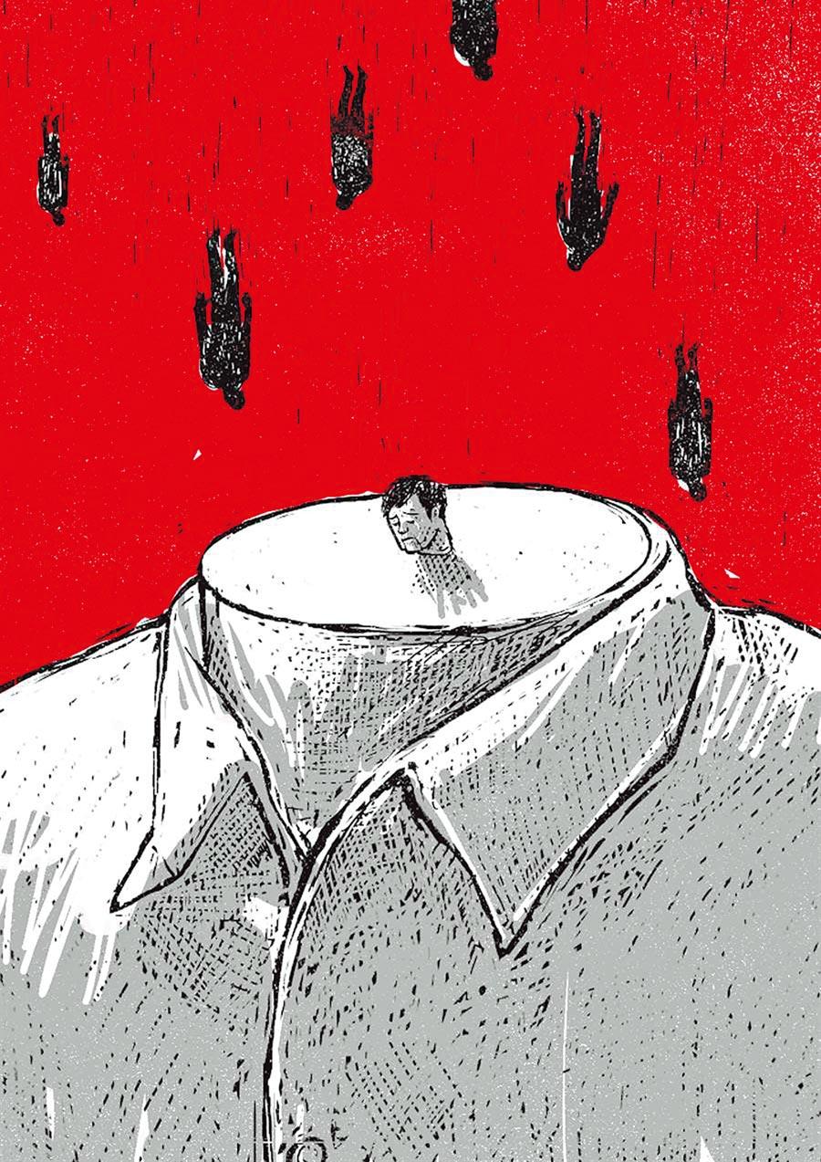 插畫家Croter以無對白漫畫描述人在經過拷問後,自我主體越來越渺小的過程。(慢工文化、黑眼睛文化提供)