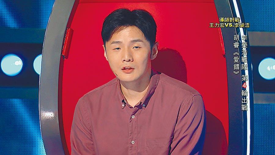 李榮浩在節目中,表示喜歡王力宏的歌曲〈愛錯〉。(中天綜合台提供)