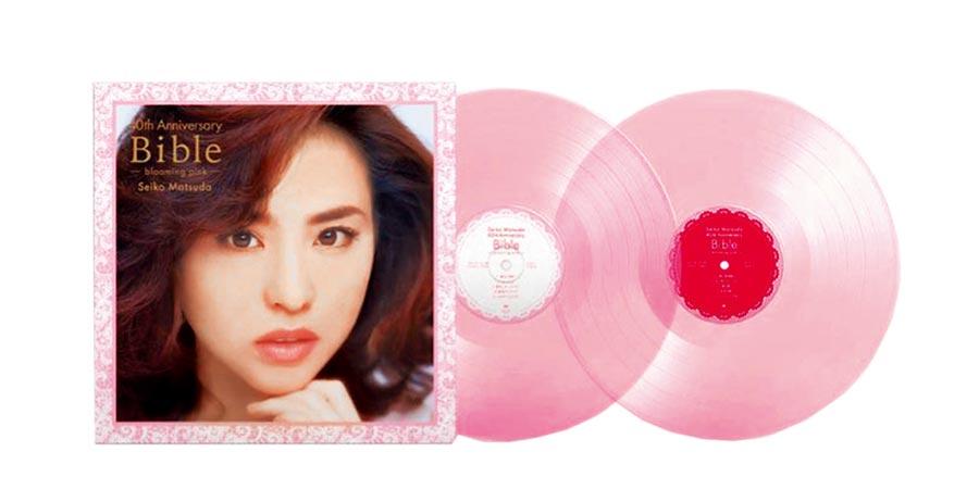 松田聖子40周年紀念LP粉紅色透明圓盤膠片象徵著她永遠的形象。(摘自網路)