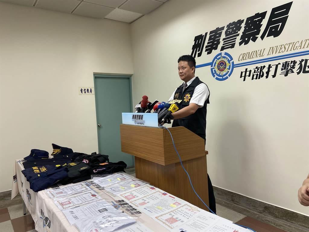 中部打擊犯罪中心偵查第六大隊第六隊隊長王嘉華29日宣布,偵破一起有如神鬼交鋒翻版詐騙案。(盧金足攝)
