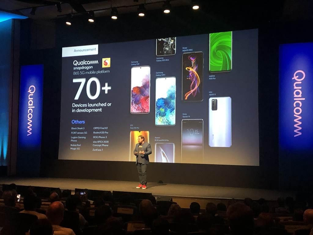 高通發表 Snapdragon 865 時,預告將會採用的手機預計超過 70 款以上。(摘自高通官方Twitter)