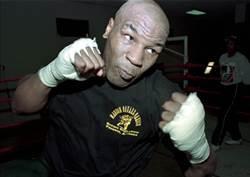 拳王泰森曾在獄中打架「只用了1拳」