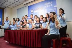 攻占立法院 高雄議會國民黨團群起聲援