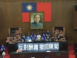緊急取材》國民黨強佔立院抗議陳菊 19小時不敵民進黨清場!