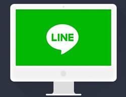 LINE 更新 6.1.0 電腦版 查看群組照片影片更方便