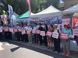 民間司改團體抗議參審制 將靜坐抗議