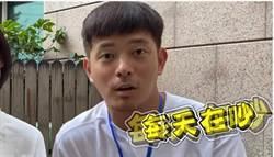 結婚才剛滿5年...蕾媽認了後悔嫁給宥勝 曝夫妻每天吵架