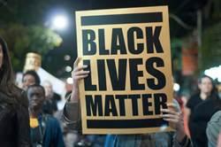 【新聞多益】BLM全球聲援!抗議英文怎麼說?