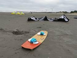 苗栗「海洋藝術樂活節」!海上運動安全維護可結合公私力量