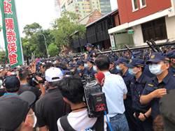 500多民眾聲援反陳菊 下午持續抗議中